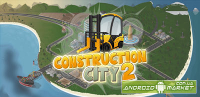 Construction City 2 полная версия