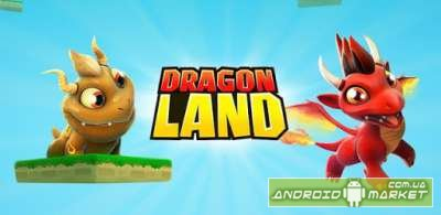 Dragon Land мод версия