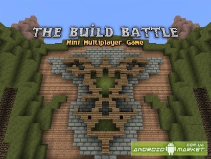 The Build Battle: Mini Game