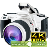 Fast Camera - HD Camera Professional