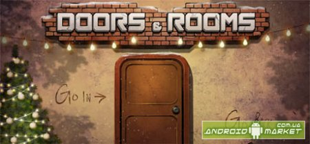 Doors & Rooms: Perfect Escape